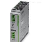 德国品牌;PHOENIX开关电源货号2866310