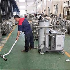 SH-7500供应地坪配套用工业吸尘器