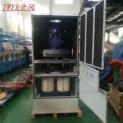 MCJC-5500涂料粉尘干粉收集工业脉冲集尘机