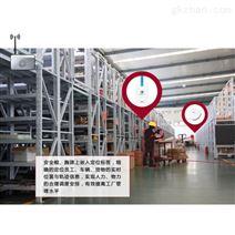 工厂人员物资RFID区域定位系统解决方案