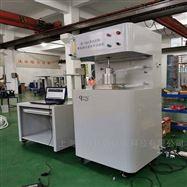 QJ706C油性颗粒物盐性过滤效率检测仪