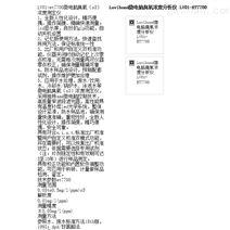 Lovibond微电脑臭氧浓度分析仪LV01-ET7700