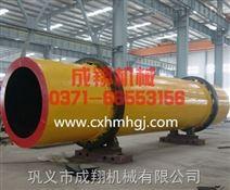 长治新型煤泥烘干机成翔机械打造好品质