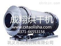 褐煤烘干机实现低阶煤炭综合开发利用