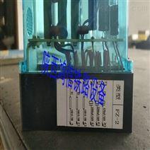 铁路阻容盒断相保护器西户鸿信铁路设备