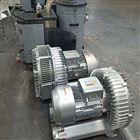 供货12.5kw高压鼓风机