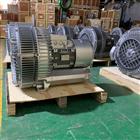 11kw大风量双叶轮高压旋涡气泵