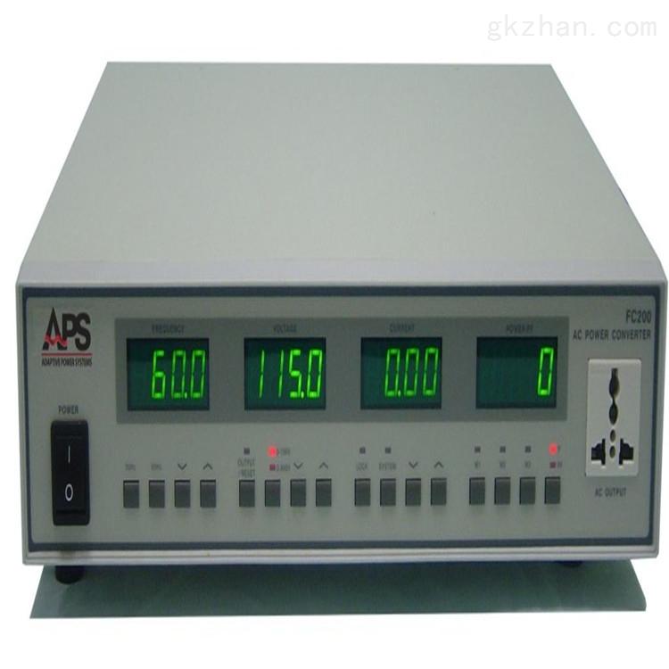 美国APS变频器