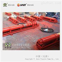 品牌耐温100度热水潜水泵-奥特泵业