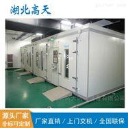 不锈钢恒温老化测试箱高天工厂
