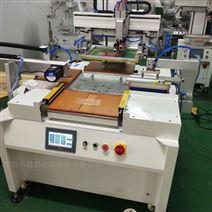 烟台市丝印机厂家,曲面滚印机,丝网印刷机