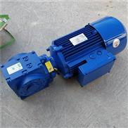 紫光SC系列斜齿轮-涡轮减速机