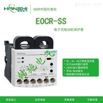 EOCR-UAR韩国施耐德电动机保护器