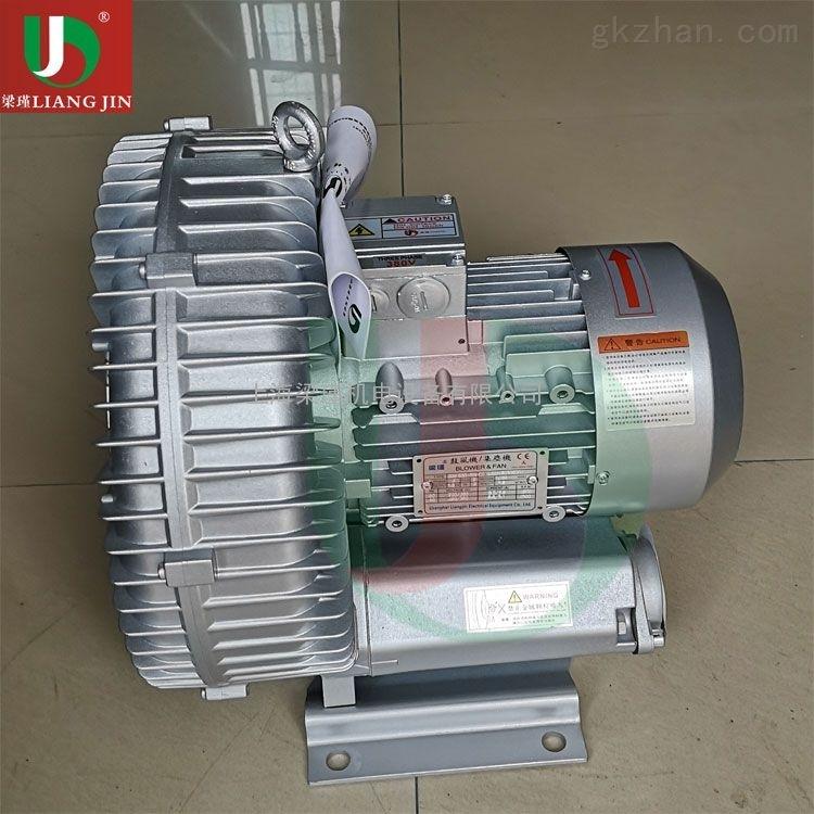 环保废污水曝气7.5KW旋涡高压风机
