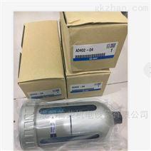 日本SMC自動排水器:AD402-04