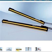 德國施克/西克安全光幕廣泛應用