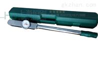 带有刻度盘的扭力扳手5-60N.m 60-320N.m
