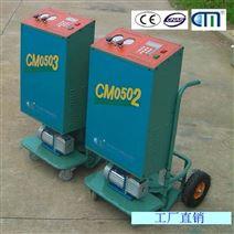 轨道交通冷媒充放设备CM05