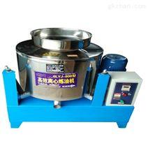 食用油离心式滤油机 全自动滤油设备