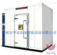 高低温交变湿热试验室 高低温试验室