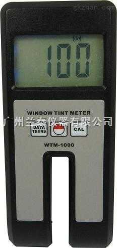 广州兰泰透光率检测仪