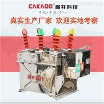 供应ZW8-12G/630-20高压真空断路器自动型