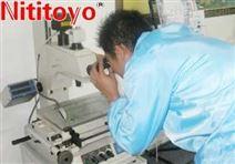 维修工具显微镜/深圳维修工具显微镜/苏州维修工具显微镜/东莞维修工具显微镜/惠州