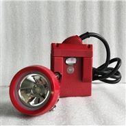 臨汾勁貝便攜式KL型礦燈
