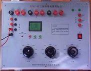智能电机保护器测试仪