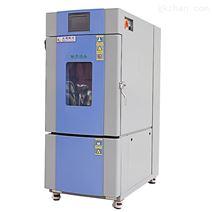 高温老化试验标准恒温恒湿箱直销厂家
