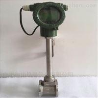 DCGB係列帶溫壓補償蒸汽流量計