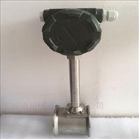 LUGB鍋爐水蒸汽流量計