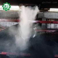 煤棚落煤口喷雾降尘系统