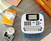 威码手持式标签打印机 GT1000