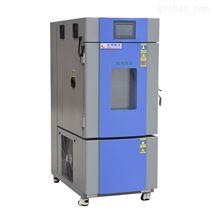 立式可编程恒温恒湿环境试验箱-60度