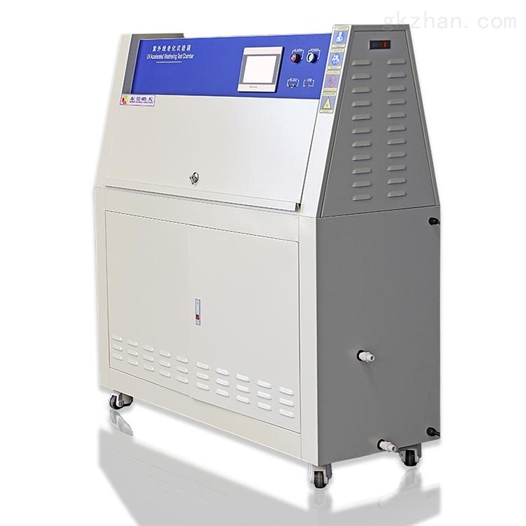 TH-UV系列紫外线老化试验箱加速环境检测机