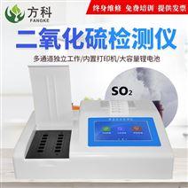 食品二氧化硫快速测定仪器