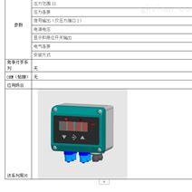 希而科销售进口Fischer压力傳感器 系列DE44