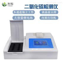 食品二氧化硫快速检测仪器