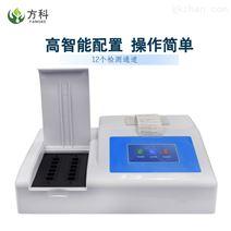 食品二氧化硫快速检测仪