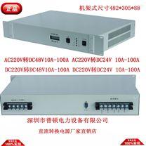 基站5G48V通信電源交流AC220V转直流48V