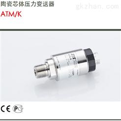 ATM/KSTS压力传感器