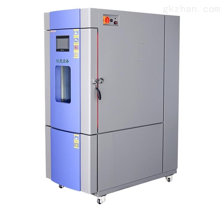 科研实验热老化实验室 225L高低温试验箱
