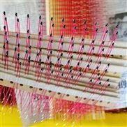 环氧带漆包线热敏电阻纳米补水仪用*