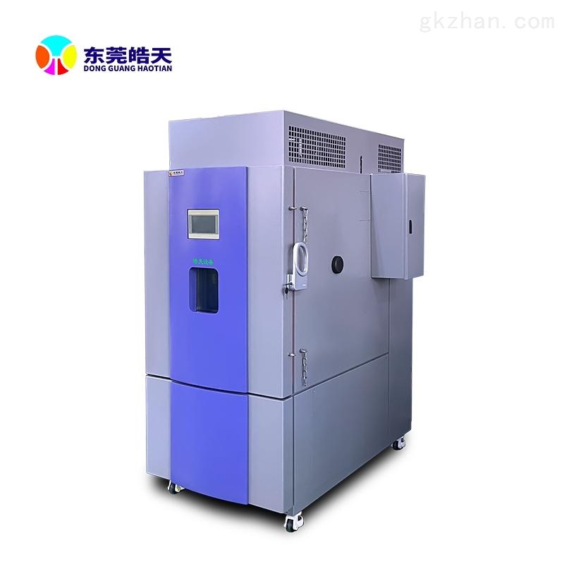 升级版SMC-100PF防爆恒温恒湿试验箱