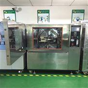 IPX34防水淋雨试验箱