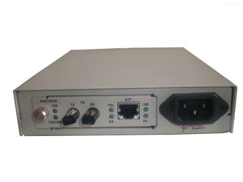 10M光纤收发器 10Base-FL