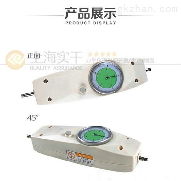 5-20N表盘式测力计