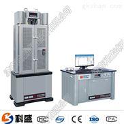 WAW-1000D 微机控制*试验机