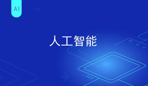 支持117個語種互譯!多語種的機器翻譯云平臺上線